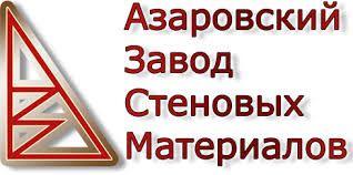 Азаровський цегельний завод