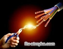 Капітальний ремонт: заміна електропроводки