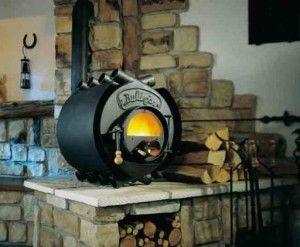 Булерьян газогенераторна піч