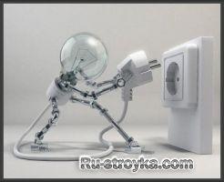 Зробити електрику в квартирі