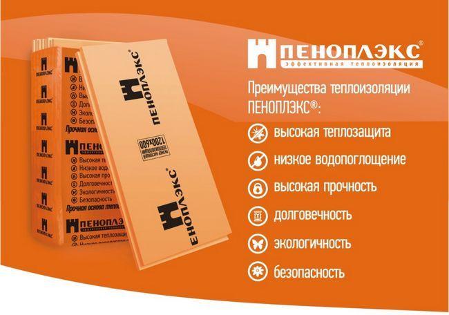 Технічні характеристики пеноплекса 35 як утеплювача